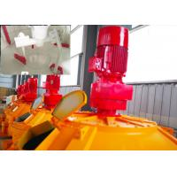 Buy cheap Aggregate Mixing Vertical Shaft Concrete Mixer Gypsum Waste Treatment Mixer from wholesalers