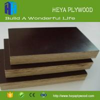 Buy cheap Quotation for waterproofing 3 - 30mm plastic laminated plywood latvia from wholesalers