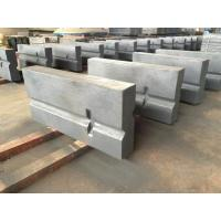 Buy cheap Coal Gangue Impact Crusher Blow Bars Ceramics Metal Matrix Composites Material product