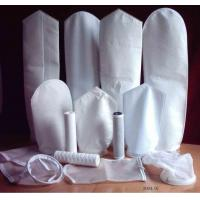Buy cheap Filter supplies Series Bag from wholesalers