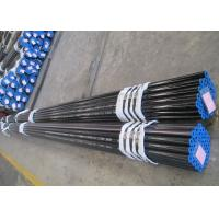 Buy cheap ASTM A213 T12 Alloy Steel Seamless TubesHot / Cold Finished Condition from wholesalers
