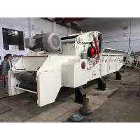 Buy cheap Low Price comprehensive crusher waste wood bark bale straw crusher horizontal grinder/hammer mill from wholesalers