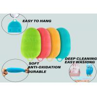 Buy cheap Soft Silicone Body Brush Body Wash Bath Shower Glove Exfoliating Skin SPA Massage Scrubber Cleanser, for sensitive from wholesalers