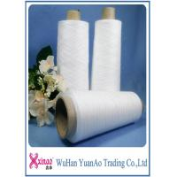 Buy cheap 100% Spun Polyester Bright Yarn Polyester Knitting Yarn Raw White and Dying Color from wholesalers