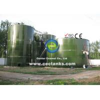 Buy cheap Glass-Fused-To Steel GFS Tanks for Sewage and Industrial Wastewater Treatment Plant WWTP from wholesalers