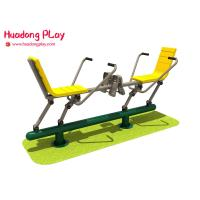Buy cheap Personal Outdoor Physical Fitness Instruments For Adults Kids Over 3 Chair Weight Exercise from wholesalers