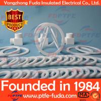Buy cheap Self-lubrication engineering plastic ptfe seal gasket from wholesalers