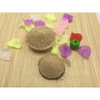Buy cheap Factory Price Premium Bulk Dried Shiitake Mushroom Powder with Mushroom Cap/Mushrom Stem from wholesalers