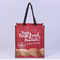 Buy cheap China Factory Custom logo Shopping Foldable Recycle PP Non Woven Bag with aluminum film laminated SEDEX 4 Pillar from wholesalers