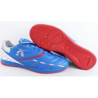 Buy cheap Outdoor Men  Soccer Cleats With Waterproof And Breathable Football Shoes from wholesalers