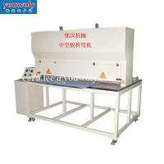 Buy cheap PP Hollow Sheet Bending Machine Welding Polyethylene Sheet Corrugated Sheet Creasing Machine from wholesalers