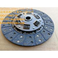 Buy cheap Forklift Clutch Disc 3EB-10-11520 from wholesalers