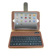 Buy cheap Fashionable Wired High-grade PU leather 7 inch tablet case with keyboard product