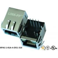 Buy cheap XPJG-1-01A-4-D51-310 RJ45 Modular Jack Side Entry Shielded For PoE from wholesalers