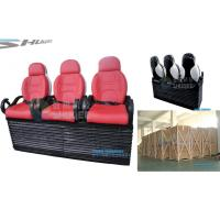 Buy cheap 5D movie theater chair supplier Motion Theater Chair stimulating scene, COME TO enjoy more exciting product