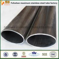 Buy cheap Cheap Price Mirror Oval Stainless Steel Special Shaped Tube product