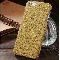 Buy cheap New case for Iphone 5s Painted Flower PC Case from wholesalers