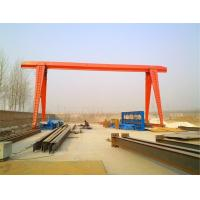 Buy cheap 1 ton 30 ton Industrial Launching Single Beam Gantry Crane Design from wholesalers