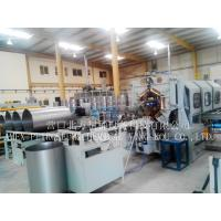 Buy cheap Steel drum barrel production line 55 gallon to UAE from wholesalers