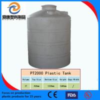 Buy cheap rotomoulded PE water tanks, storage tanks,plastic tanks from wholesalers