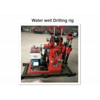 Buy cheap XY-2B Water Well Borehole Drilling Rig Light Weight With High Installed Power from wholesalers