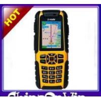 Buy cheap Military Waterproof Compass GPS Mobile Phone from wholesalers