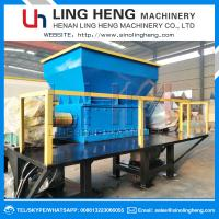 Buy cheap LH-2000 Double Shaft Large Capacity Metal Shredder Machine/Car Shell Heavy Shredder Machine/Industrial Aluminum Crusher from wholesalers