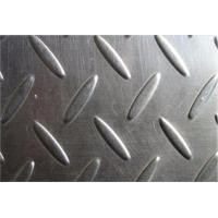 Buy cheap astm a36 steel checker plate & q235b hot rolled steel chequered plate from wholesalers