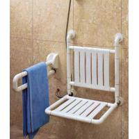 Buy cheap Shower Room Seats from wholesalers