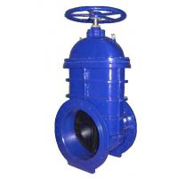 Quality Actuated EPDM / NBR Resilient Seated Bolted Bonnet Gate Valve / Water Gate Valves for sale