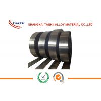 Buy cheap Annealing Surface 0.1 Mm 2.4mm Bare Thermocouple Wire Chromel  Alumel Type K J T E N J from wholesalers