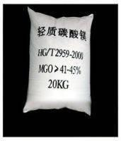 Buy cheap Magnesium Carbonate from wholesalers