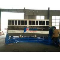 Buy cheap 200kg Horizontal Mixer Machine , Detergent Powder Mixer Machine With Sprayer from wholesalers