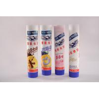 Buy cheap Condensed Milk Tubes, Plastic Aluminum Laminated Food Packaging Tube from wholesalers