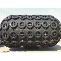 Buy cheap Inflatabel Rubber Floating Dock and Marine Fender product