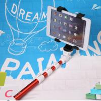 Buy cheap HY-668 Handheld Monopod+Bluetooth Remote Shutter Control forIOS Android from wholesalers
