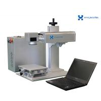 Buy cheap CAS Max Raycus IPG Fiber Laser Marking System Split Type Self Clean System from wholesalers