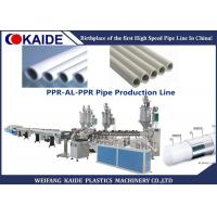 Buy cheap Multilayer PPR AL PPR Pipe Extrusion Machine / PPR Aluminum Pipe Making Machine from wholesalers