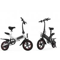 Buy cheap White / Black Compact Folding Electric Bike , 12 Inch Folding Electric Road Bike from wholesalers