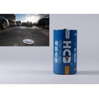 Buy cheap Li Socl2 Battery For Smart Parking from wholesalers