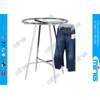 Buy cheap Chrome Adjustable Round Hanging Clothes Garment Racks from wholesalers