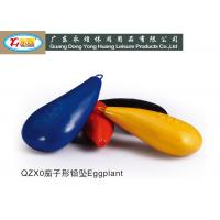 Buy cheap 300G Eggplant Lead Fishing Sinkers with Protect the fishing line Design from wholesalers