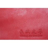 Buy cheap Man-made leather color chang digital product cover material from wholesalers