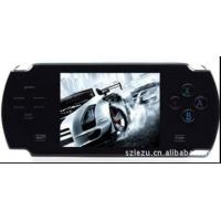 Buy cheap Sell PSP game player from wholesalers