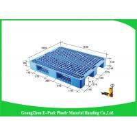 Buy cheap Double Sides 4 - Way Stackable Plastic Pallets , Plastic Skids Pallets 1200 X 1000mm from wholesalers