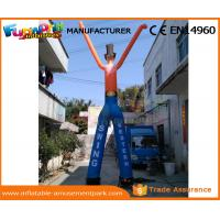 Buy cheap Parachute Nylon Advertising Inflatables Giant Inflatable Cowboy Inlfatable Air Dancer from wholesalers