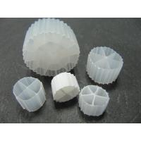 Buy cheap MBBR Bio Filter Medias With White Color And Virgin HDPE Material For Wastewater from wholesalers