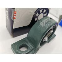 Buy cheap Cast Dust Cover Type FYH UCP209 Pillow Block Bearing Unit with Anti-vibration Rubber Ring from wholesalers