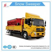 Buy cheap NJJ5160TCX5 China heavy-duty snow rotary broom sweepers with salt spreader product