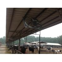 Buy cheap cow shed cooling fan for livestock barns from wholesalers